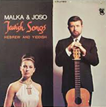 Album-JewishSongs2