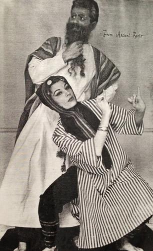 Malka-Dance